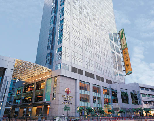 Harbour_Plaza_North_Point_-_Exterior.jpg