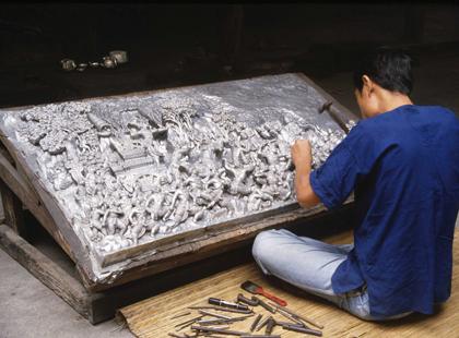 Inherited craftsmanship